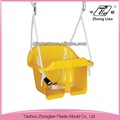 China made school body protection safety plastic child chair garden swing