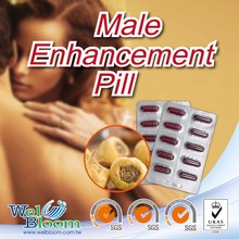 Hot Sale Sexual Enhancement OEM Sex Capsule For Women