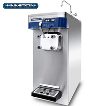 Commercial Used Frozen Yogurt Soft Ice Cream Machine