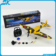 !2.4Ghz 4ch Rc airplane spitfire TS821 (brushless motor) 4ch. r/c plane