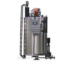 full automatic industrial gas boiler,electric boiler ggg gas soup boiler