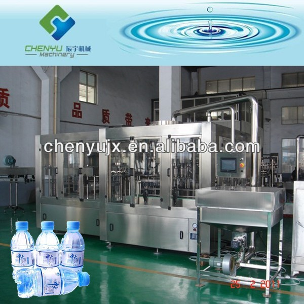 bottle mineral water factory