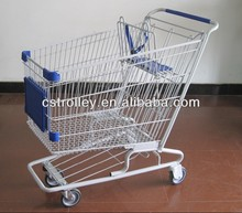 advertising shopping cart