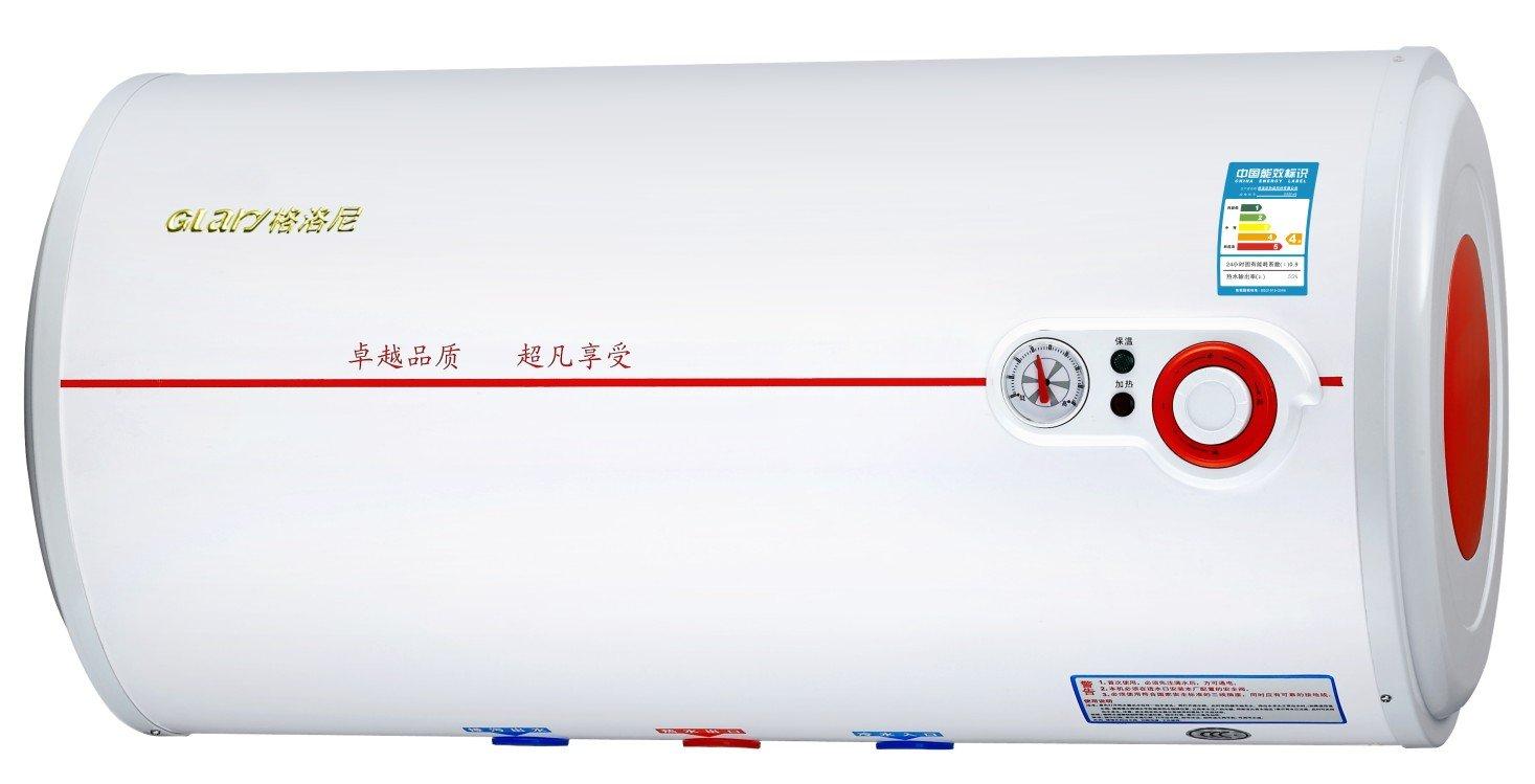30 100l stoccaggio scaldabagno elettrico ce approva produttore boiler elettrico id prodotto - Scaldabagno elettrico rapido ...