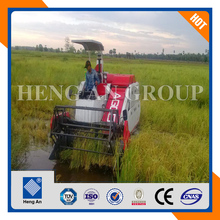 price of rice harvester tractor