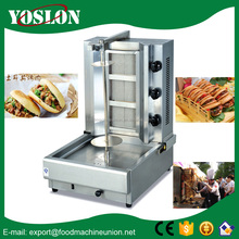 YOSLON Promotion Electric or Gas Shawarma Equipment chicken grill Shawarma Machine for sale
