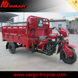 1.5 tons,2 tons max. loading large tricycle, cargo loading delivery tricycle