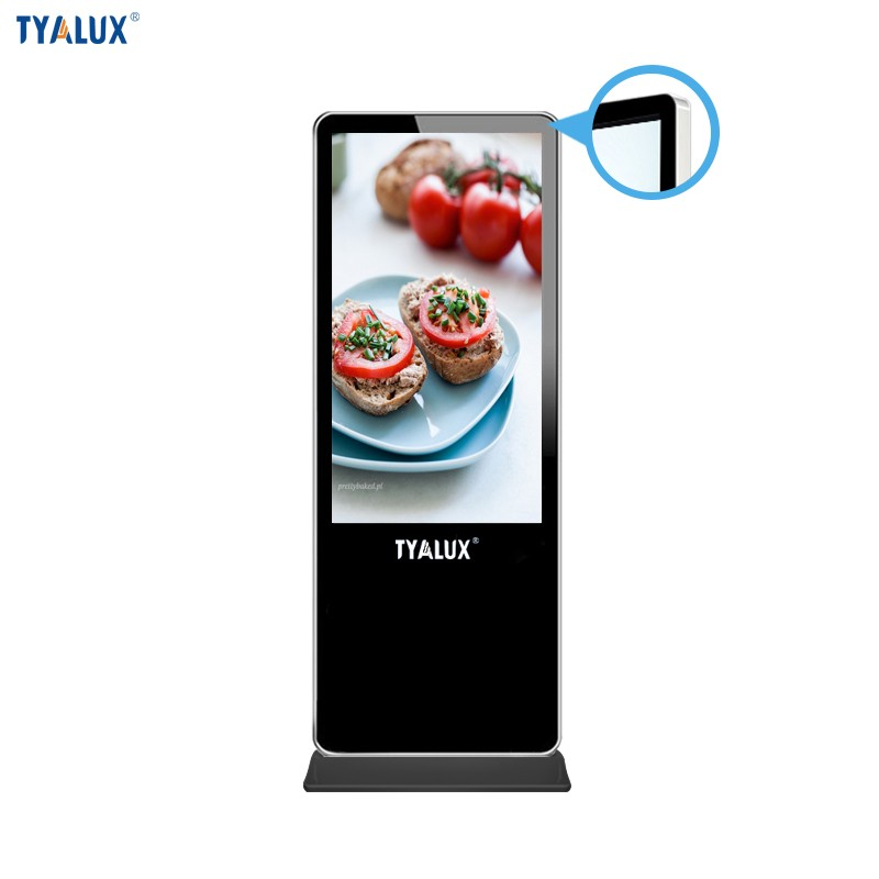Shopping Mall/Bank/Exhibition Stands/Airport Wifi 3G Optional Floor Standing Advertising Player