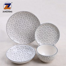 top choice home goods hand painted new nice design ceramic dinnerware