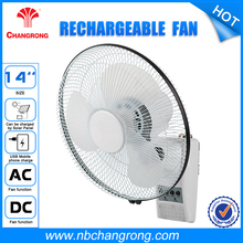 hot sell oscillating wall mount fan rechargeable fan wall mounted electric fans
