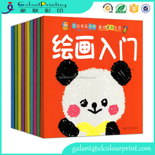 Guangzhou printing kids drawing book kids color filling book