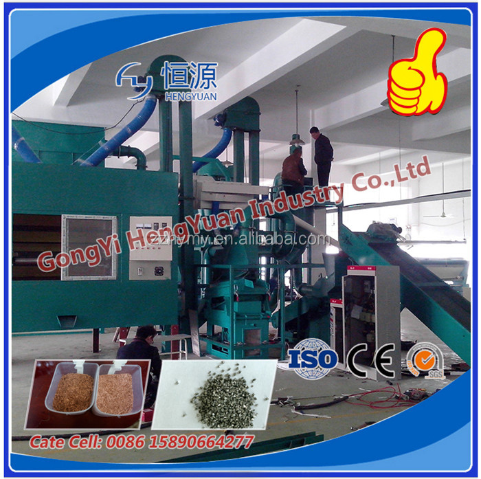 Best price scrap aluminum plastic recycling machine
