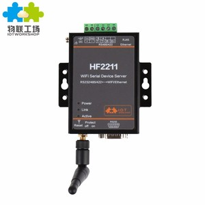 HF2211 Support Router Bridge Mode Networking Serial RS232 RS485 Wifi Server