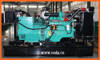 Diesel Generator Sets by Cummins engine Model-VDCC750