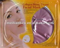 Red Wine Crystal Face Mask Pack ( NEW! )