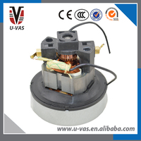 CE approved single phase ac motor ,split ac fan motor, dry vacuum cleaner motor ac