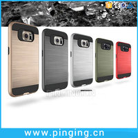 Hot Selling Durable PC + TPU Brushed Armor Case For Samsung Galaxy S7