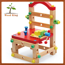 Children Educational Dismantling Work Tool Chair DIY Kit Toys Kids 3d Puzzle Wood Toy Kits