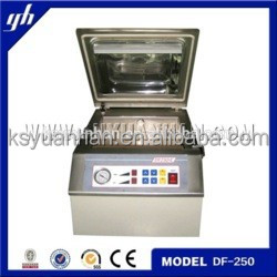 2015 hottest dz300 vacuum packing machine