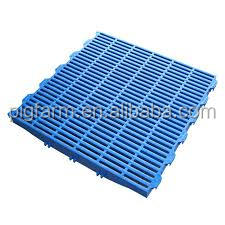 Pig/sheep/goat plastic slat floor with double girder