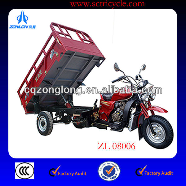 2013 New 250cc 200cc 300cc Three Wheeler