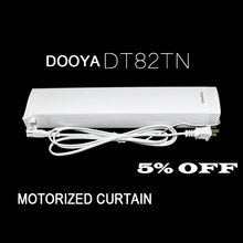 best price high quality the motorized curtain track, the smart home used motorized curtains, DOOYA motor DT82TN