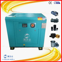 7.5kw 10hp 7-12.5 bar air cooling compressor