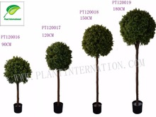 Artificial topiary trees marraya single ball l tree boxwood outdoor