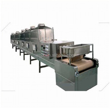 vacuum belt dryer / Used mesh belt dryer / vegetable dryer