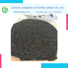 Jurassic Period Coal based broken Activated Carbon