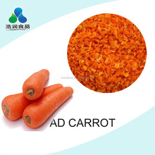 factory supplie fresh dried carrot granules