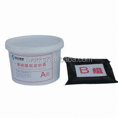 two component double component polysulphide sealant for highway and airport runway