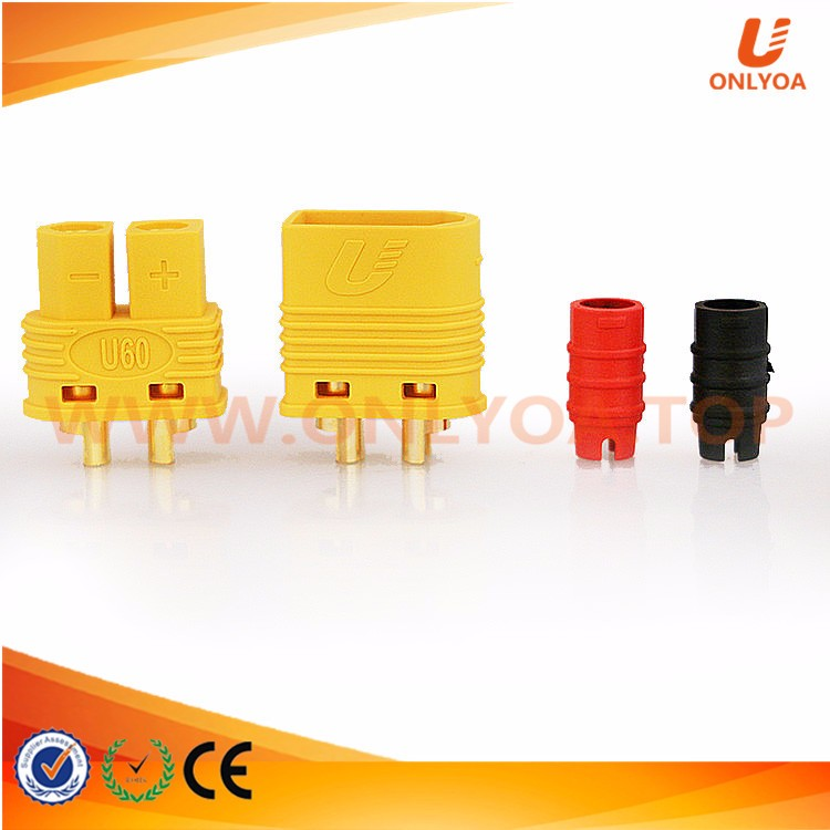 Male/Female electric bike lithium battery connector