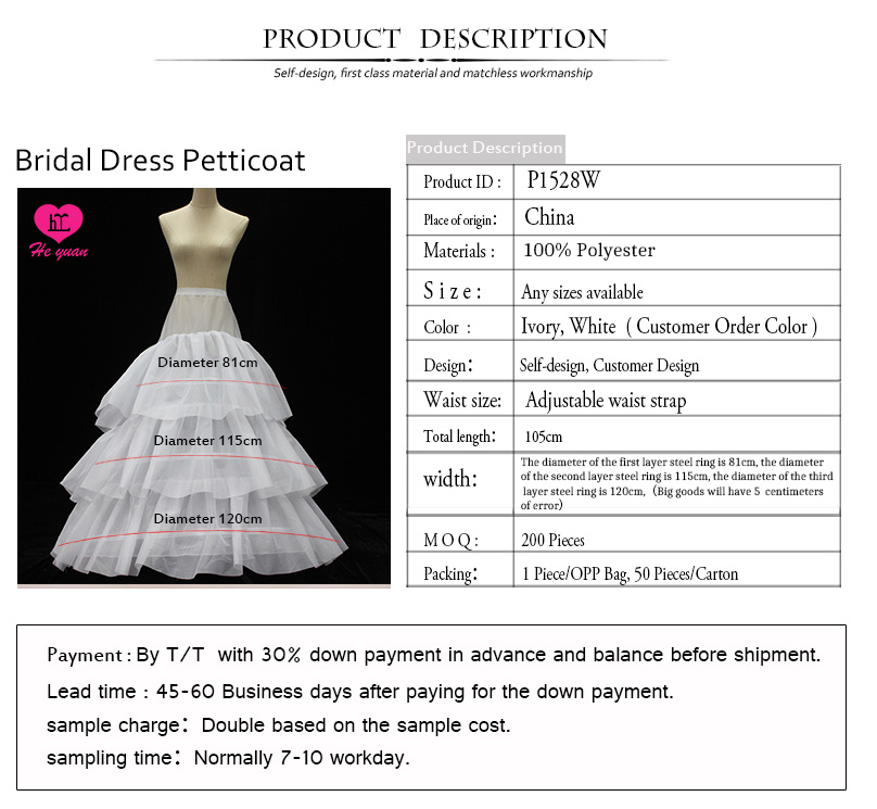 wholesale petticoats Wedding Ball Grown Petticoat for Bridal Dress petticoat discipline