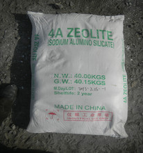 Ca325 synthetic Zeolite 4A for detergent, plastic, paper chemicals supplier