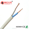 Electric wire cable making machine produce new PVC 2.5mm electric cable