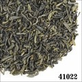 China green tea Extra Fin Chunmee 41022 (10016)