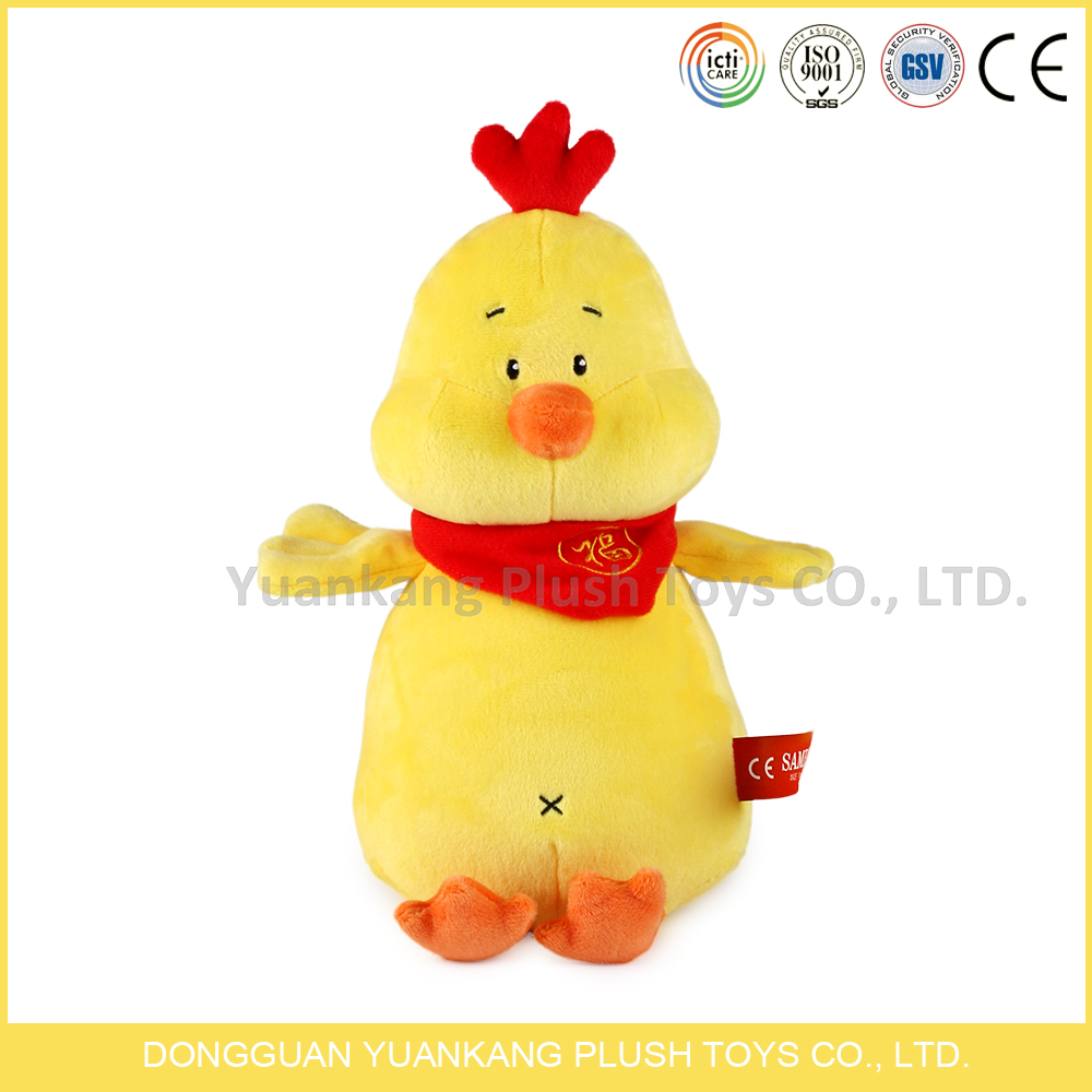 Plush Stuffed Fake Yellow Duck Toy