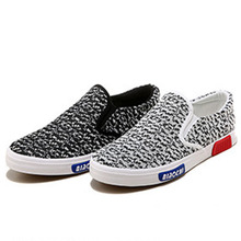 New Arrival Slip on Men Casual shoes Brand Design Man Loafers Shoes Vulcanized Sneakers Male Shoes Factory OEM