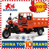2015 OEM customise Hydraulic tipper 250cc 3wheel motorcycle with Gasoline Engine