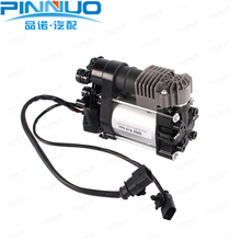 12 moths warranty time Automatic parts air ride compressor for vw touareg new model OEM 7P0616006E