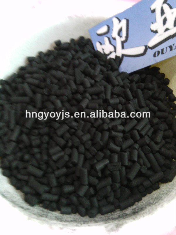 Export to Europe supply free sample fine quality activated carbon