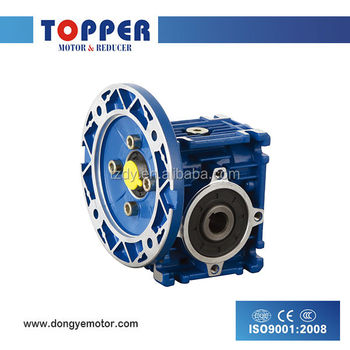 Inductrial power Transmission NMRV075 reduction gearbox