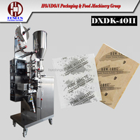 Automatic Granule Packing Machine, 1-150ml, Hondon brand