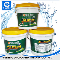Oil based polyurethane waterproof coating, PU waterproofing coating