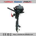 outboard engine F5BMS( Four stroke,Back control. Manual start, 5HP,Short shaft)