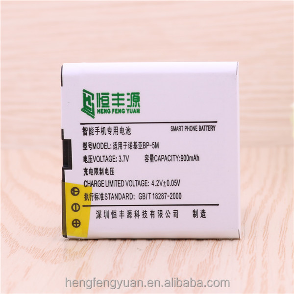 Mobile Phone Battery for Nokia BP-5M 6220C 5610XM 6500s 6110C 5611 8600 5700