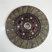<strong>Clutch</strong> plate 1601310-Y01 for 1065 truck D300