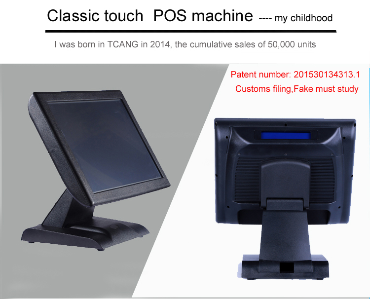 New Hot Lowest Price Lottery POS Terminal POS Machine Price