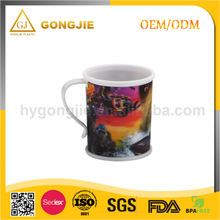 The Most Popular, Lovely Cartoon Design, Custom Printed, 350ml, Plastic Cup With Handle